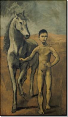 Мальчик, ведущий лошадь - Пикассо, Пабло