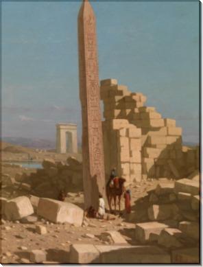 Обелиск Тутмоса I в Карнаке - Радхарт, Клод Чарльз