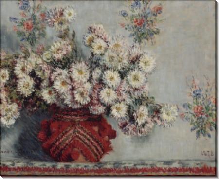Хризантемы, 1878 - Моне, Клод