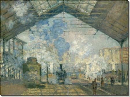 Станция Сен-Лазар, 1877 - Моне, Клод