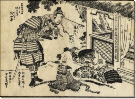 (26) - Кацусика, Хокусай