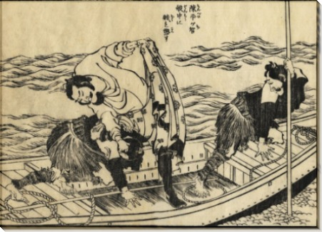 (23) - Кацусика, Хокусай