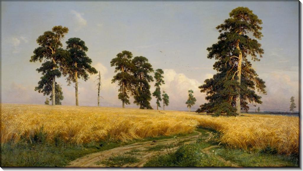 Рожь - Шишкин, Иван Иванович