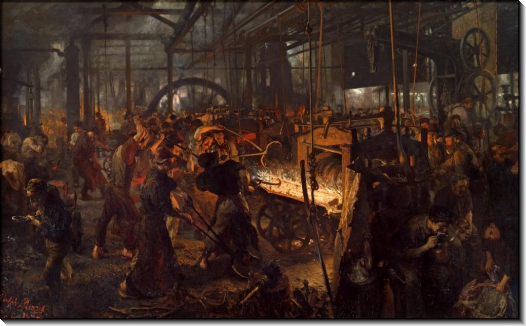 Железопрокат (современные циклопы) - Менцель, Адольф фон
