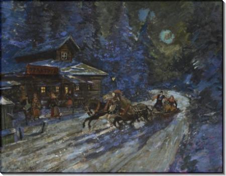 Тройка при лунном свете - Коровин, Константин Алексеевич