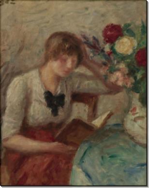 Молодая девушка читает - д'Эспанья, Жорж