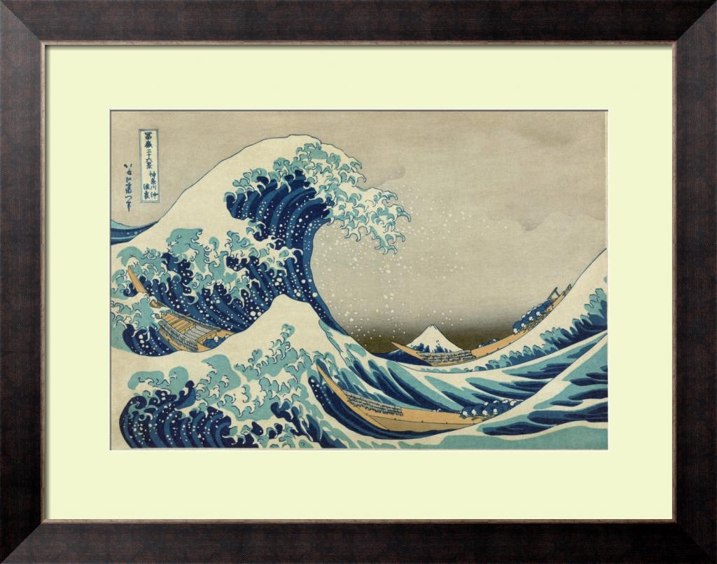 Большая волна - Кацусика, Хокусай