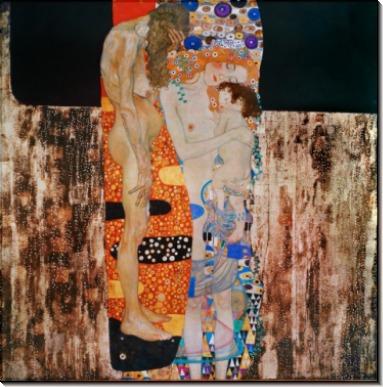 Три возраста женщины - Климт, Густав