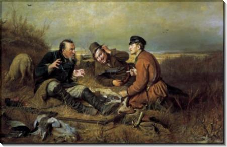 Охотники на привале - Перов, Василий Григорьевич