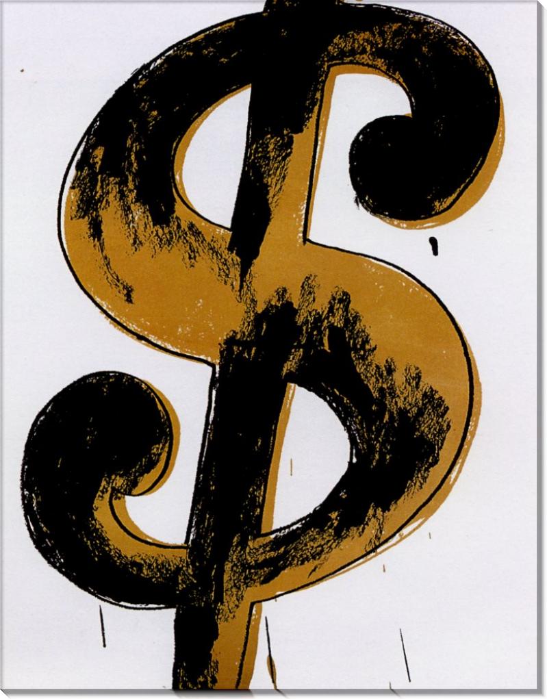 Знак доллара (Dollar Sign), 1981 - Уорхол, Энди