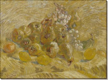 Айва, лимоны, груши и виноград (Quinces, Lemons, Pears and Grapes), 1887 - Гог, Винсент ван