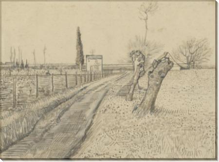 Пейзаж с дорогой и ивами (Landscape with Path and Pollard Trees), 1888 - Гог, Винсент ван