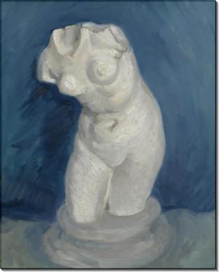 Гипсовый торс (женский) (Plaster-Torso (female), 1886 - Гог, Винсент ван
