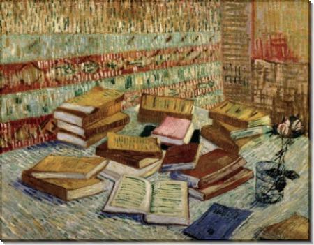 Натюрморт - французские новеллы и роза (Still Life - French Novels and Rose), 1888 - Гог, Винсент ван