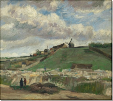 Холм Монмартр с каменоломней и ветряными мельницами (The Hill of Montmartre with Stone Quarry and Windmills), 1886 - Гог, Винсент ван