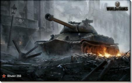 World of tanks_5