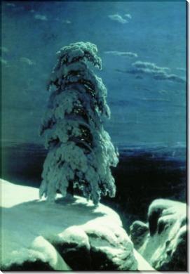 На севере диком - Шишкин, Иван Иванович
