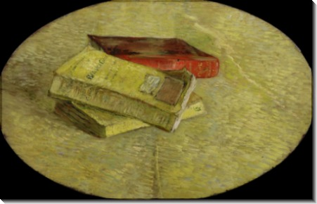 Три книги - Гог, Винсент ван