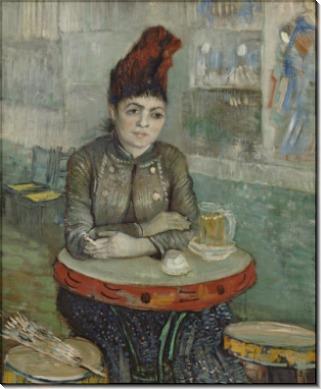 Агостина Сегатори в кафе «Тамбурин» - Гог, Винсент ван