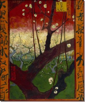 Цветущее сливовое дерево - Гог, Винсент ван