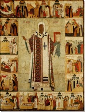 Митрополит Алексий - Дионисий