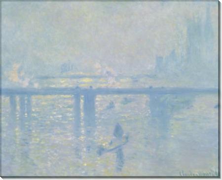 Мост Чаринг-Кросс, 1899 - Моне, Клод