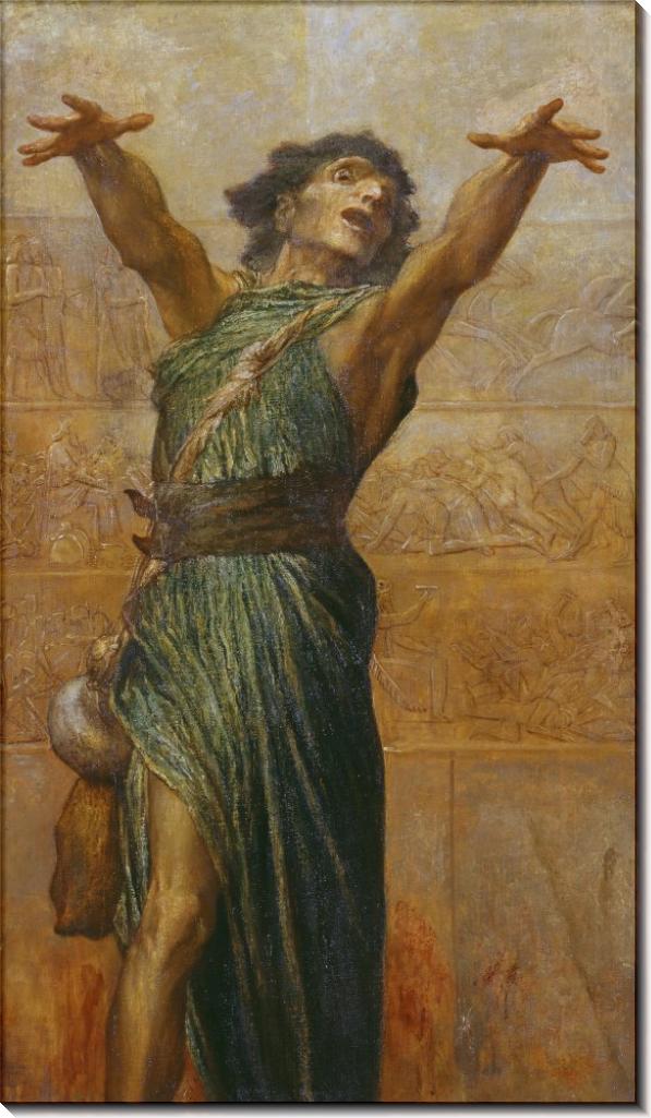 Пророк Иона - Уоттс, Джордж Фредерик