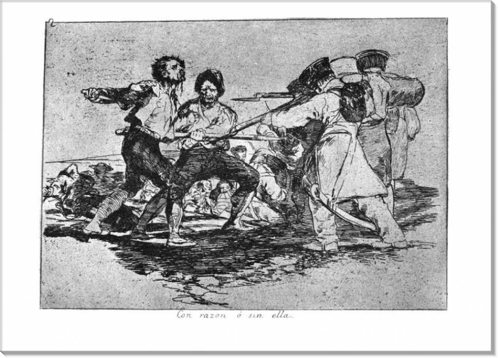 По причине или без. Бедствия войны - Гойя, Франсиско Хосе де
