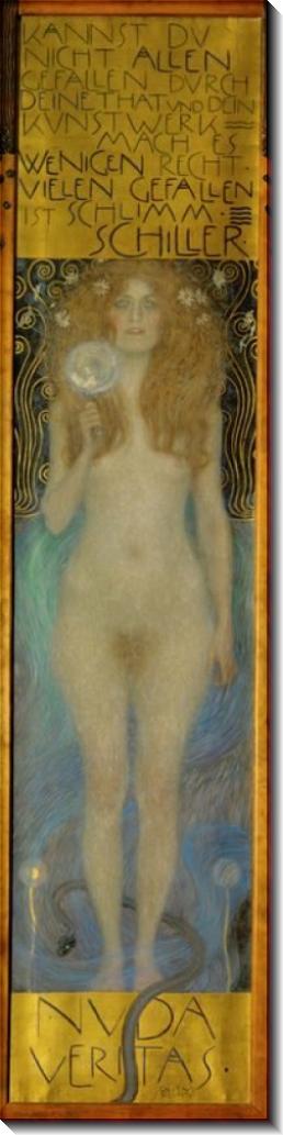 Голая истина - Климт, Густав