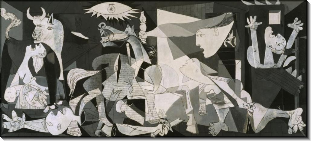 Герника - Пикассо, Пабло