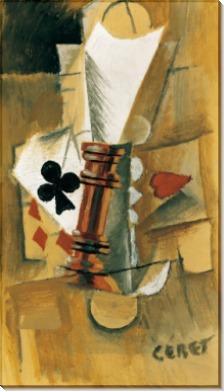 Карты - Пикассо, Пабло