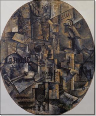 Принадлежности архитектора - Пикассо, Пабло
