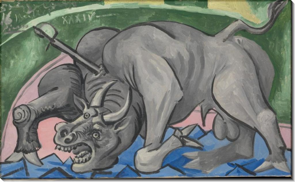 Умирающий бык (Коррида) - Пикассо, Пабло