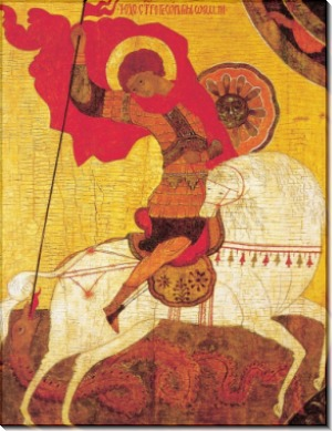 Святой Георгий и дракон, Новгородская школа, 15 век
