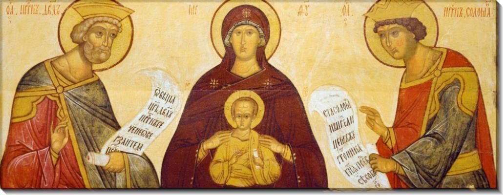 Богородица с Младенцем Христом и цари Давид и Соломон, Новгородская школа, 16 век, 53х126