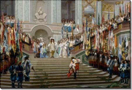 Прием принца Конде Людовиком XIV в Версале в 1674 году - Жером, Жан-Леон