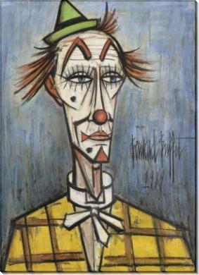 Белый клоун в зеленой шляпе - Бюффе, Бернар