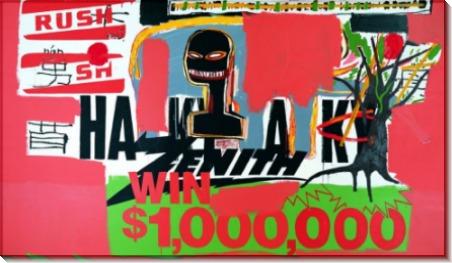 Выигрыш $ 1'000'000, 1984 - Баския, Жан-Мишель