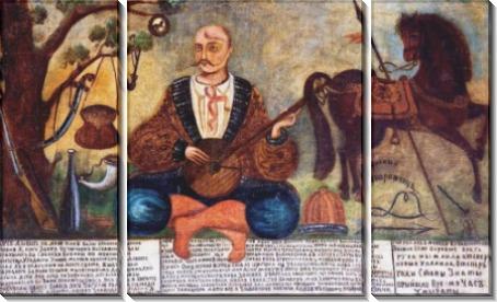 Козак Мамай. Крымский Запорожец