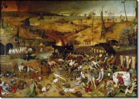 Триумф смерти - Брейгель, Питер (Старший)
