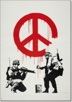Солдаты, рисующие знак мира - Бэнкси