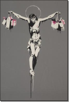 Христос с покупками - Бэнкси