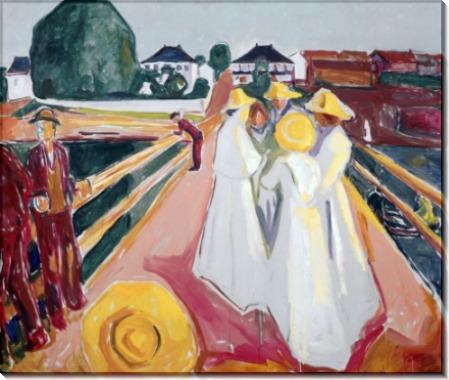 Женщины на мосту - Мунк, Эдвард