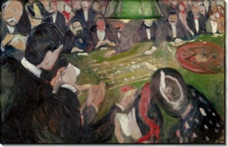 За столом для рулетки в Монте-Карло - Мунк, Эдвард