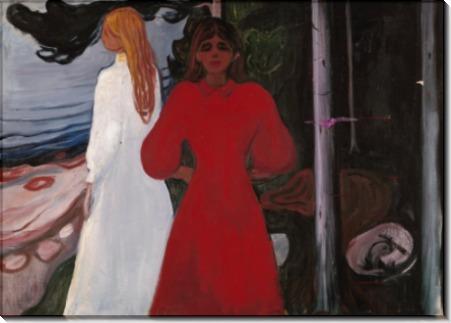Красное и белое - Мунк, Эдвард