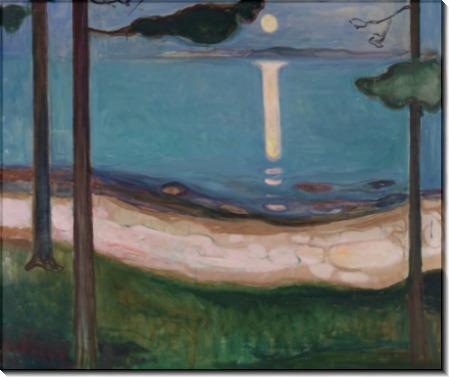 Лунная дорожка - Мунк, Эдвард