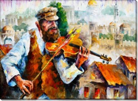Скрипач в Иерусалиме - Афремов, Леонид (20 век)