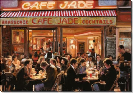 Кафе Jade - Борелли, Гвидо (20 век)
