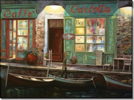 Кафе Карлотта - Борелли, Гвидо (20 век)