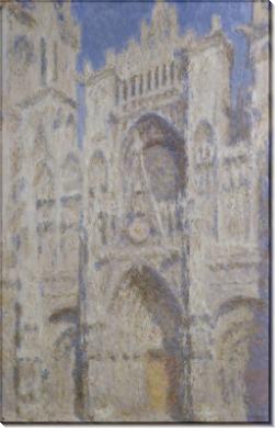 Кафедральный собор в Руане, освещенный солнцем - Моне, Клод